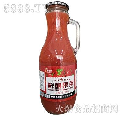 醇香果鲜酿果茶山楂汁1.5L瓶装