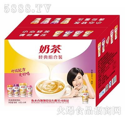 香优优奶茶经典组合装风味固体饮料
