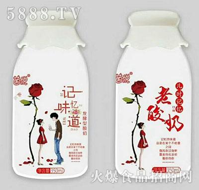 菌悦老酸奶350ml