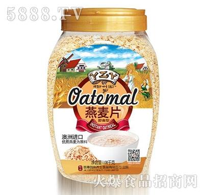 御州园燕麦片1.08kg