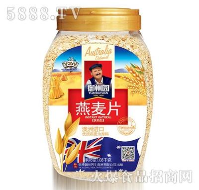 御州园燕麦片瓶1.08kg