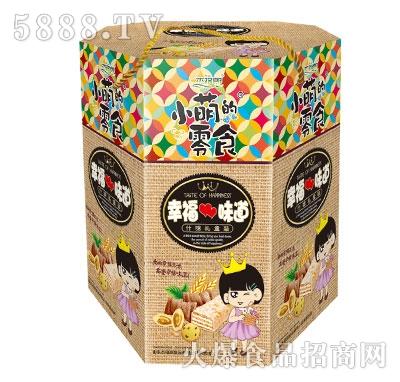 小萌的零食幸福的味道礼盒