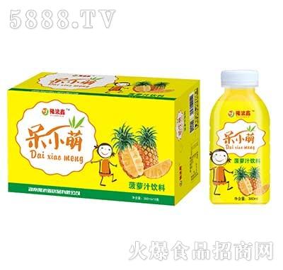 豫浪鑫呆小萌菠萝汁果汁饮料380mlx15瓶