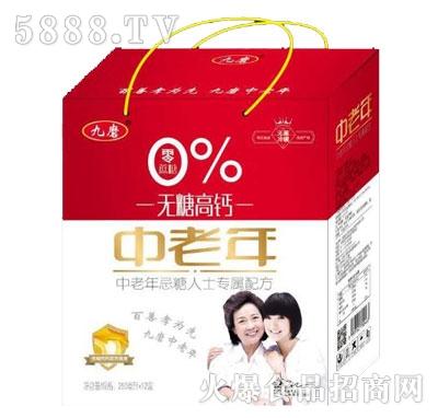 九磨无糖高钙中老年饮品(礼盒)