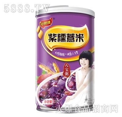 谷粥情紫糯薏米八宝粥