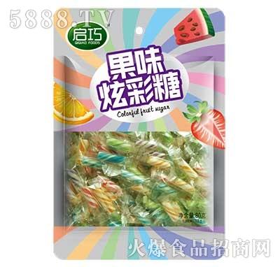 启巧果味炫彩糖80g
