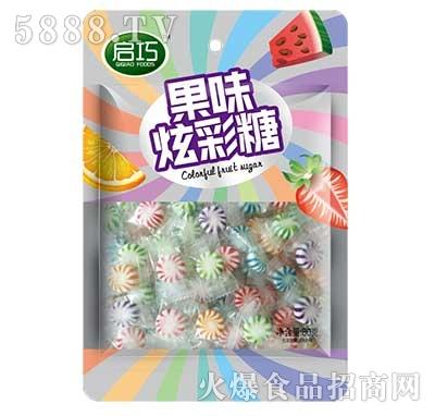 启巧果味炫彩糖袋装80g