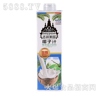吉祥果园泰式生榨椰子汁植物蛋白饮料1L