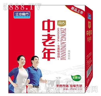江中食疗中老年高钙风味饮料250mlx12盒