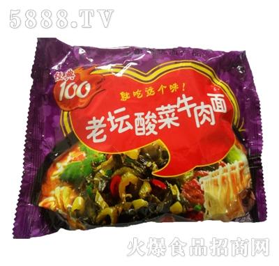翔波老坛酸菜牛肉面(袋装泡面)