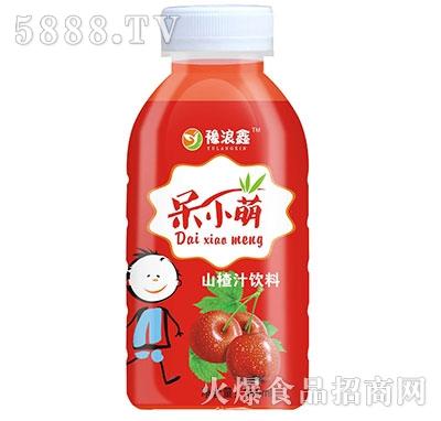 豫浪鑫呆小萌山楂汁饮料380ml