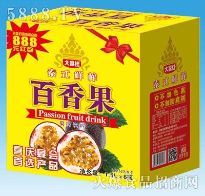 大富桂百香果汁饮料1.5Lx6瓶
