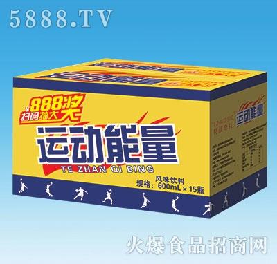 运动能量600mlX15瓶纸箱