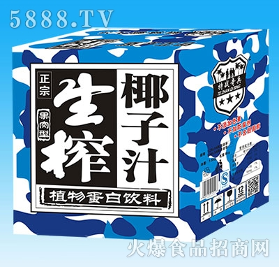 特战奇兵生榨椰子汁1.25LX6瓶纸箱