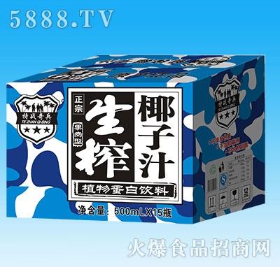 特战奇兵生榨椰子汁500mLX15瓶纸箱