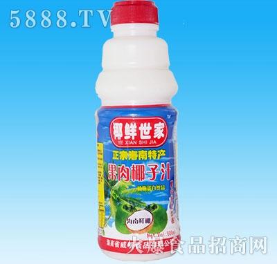 椰鲜世家果肉椰子汁500ml瓶