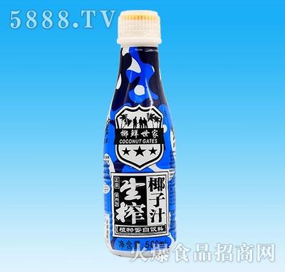 椰鲜世家生榨椰子汁500mL瓶