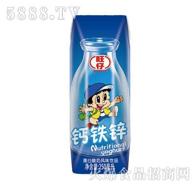 旺仔钙铁锌酸奶250ml