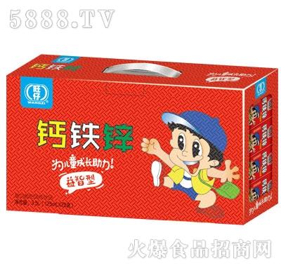 旺仔钙铁锌儿童酸奶礼品装125mlx28盒