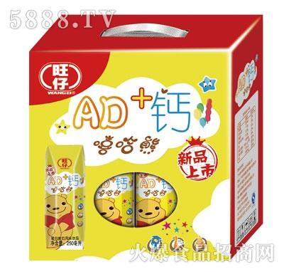 旺仔AD+钙酸奶饮料250mlx12盒