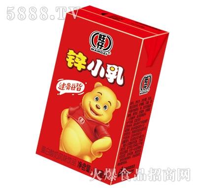 旺仔锌小乳儿童饮料125ml