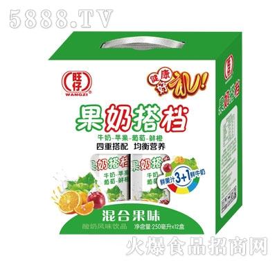 旺仔果奶搭档酸奶饮料250ml箱装