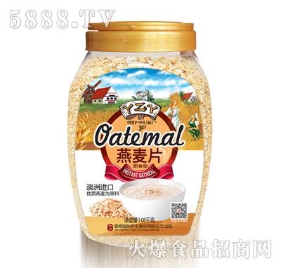 燕麦片即食型1.08kg