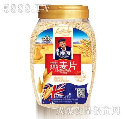 燕麦片快熟型1.08kg