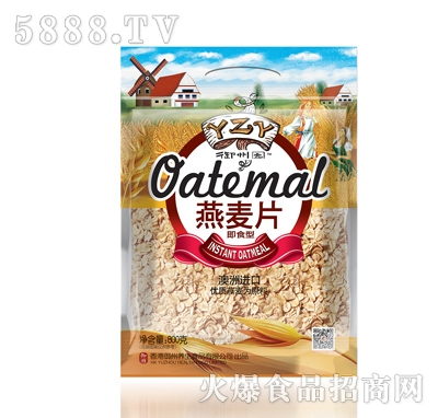 燕麦片即食型800g