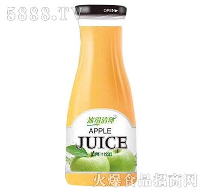 冰纷清纯苹果汁饮料1.5L