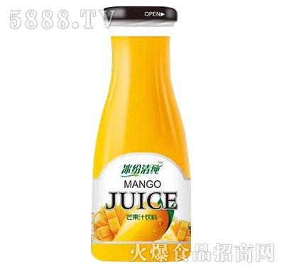 冰纷清纯芒果汁果汁饮料1.5L
