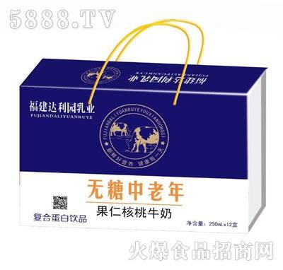 达利园乳业无糖中老年果仁核桃牛奶(箱)