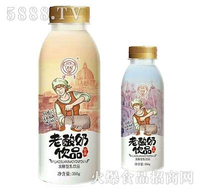 伊牛老酸奶饮品350ml