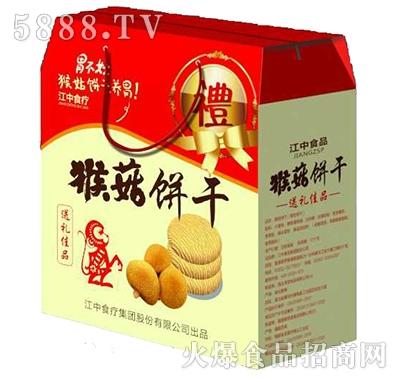 江中食疗猴菇饼干1500克礼盒装