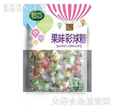 启巧果味彩球糖80g