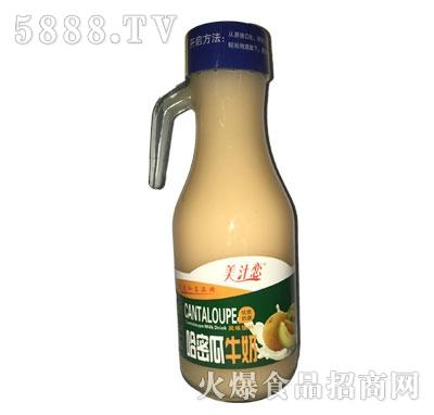 美汁恋哈密瓜牛奶手柄装