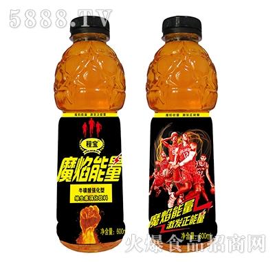 壹元乐享版程宝魔焰能量牛磺酸强化维生素饮料(600ml)