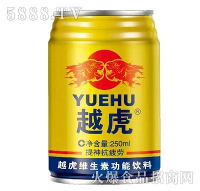 越虎维生素功能饮料250毫升
