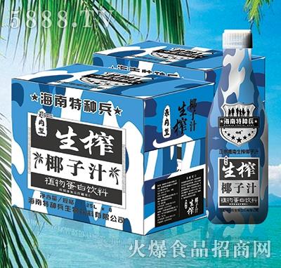 海南特种兵生榨椰子汁果肉型1.25Lx6瓶