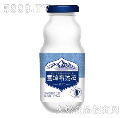 雪域布达拉发酵型酸奶饮品原味250ml