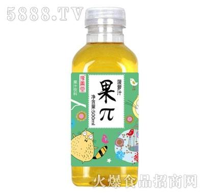 豫善堂果π菠萝汁500ml