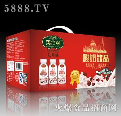 12瓶x280ml英伯顿酸奶饮品(红枣味)礼盒