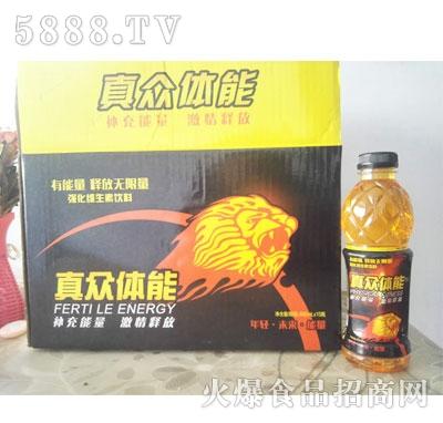真众体能强化维生素饮料600mlx15