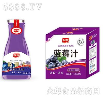 领舞蓝莓汁饮料1.5Lx6瓶
