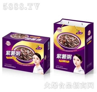 宏易堂紫薯粥