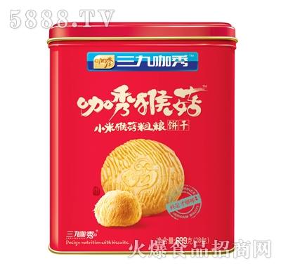 三九咖秀咖秀猴菇小米猴菇粗粮饼699g