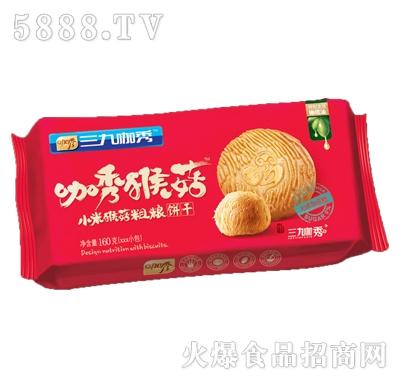 三九咖秀咖秀猴菇小米猴菇粗粮饼干160g