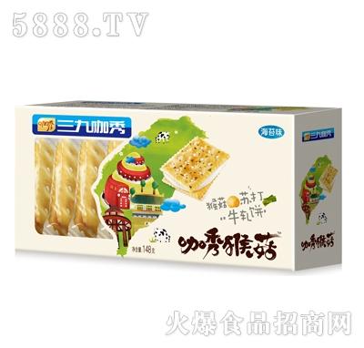 三九咖秀猴菇苏打牛扎饼148g