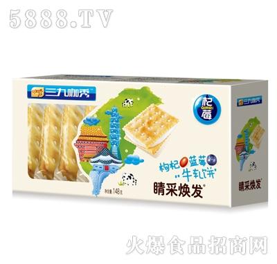 三九咖秀枸杞蓝莓牛扎饼148g