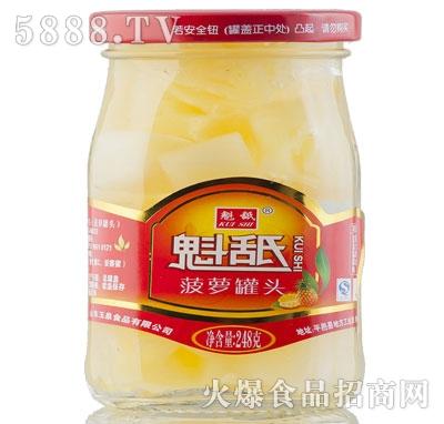 魁舐菠萝罐头248g